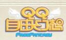 QQ自由幻想消耗累積分抽取Q幣 Ipad Mini <font color=#ff0000>2013年10月7日結束</font>