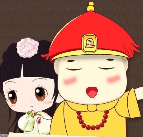 qq头像皇上皇后卡通