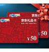 chinaunix高清视频会议发展调查送50元话费充值卡 <font color=#ff0000>2014年3月22日结束</font>