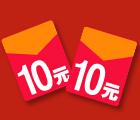 好买基金年终奖首购2元100%送10元现金红包(可直接提现) <font color=#ff0000>2015年1月31日结束</font>