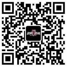 东方卫视极限挑战关注抽奖送10M-1G三网手机流量(秒到账)