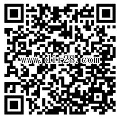 360旗下鲁大师app下载100%送0.1-200元现金红包(可提现)