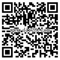360卫士又来了 app下载送0.1-200元现金红包(可提现)