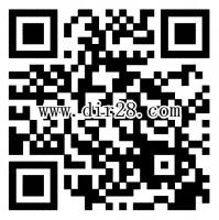 手Q理财通新一期100%送5.18元理财通红包 买入活期可提现