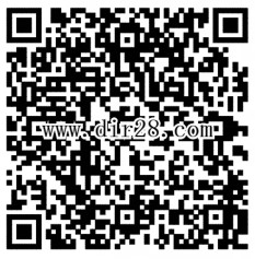 27号微信新一期100%送0.88元理财通红包 买入活期可提现