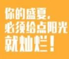 深圳地税第28期盛夏答题抽奖送最少1元微信红包奖励(可提现)
