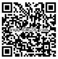 白领聚乐部注册希望金融100%送1-50元微信红包奖励(可提现)