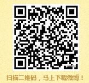 乐视视频微博粉丝包 扫码分享送总额39万元支付宝现金奖励(可提现)