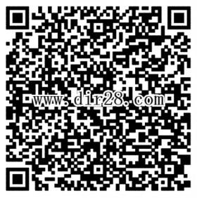 腾讯火影忍者国庆app手游试玩送5-40元微信红包奖励