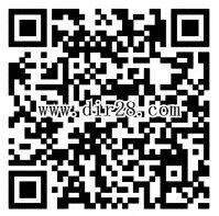 旺仔俱乐部年节旺旺金蛋砰希望送1-188元微信红包奖励