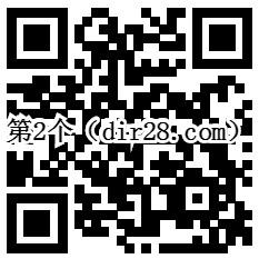 31号新一期手机QQ钱包领4Q币券 充值6个Q币可使用