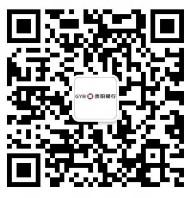 贵阳银行爽银礼每天9点关注送总额10万元微信红包奖励