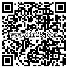 火影忍者佩恩登场app手游每天抽奖送1-999个Q币奖励