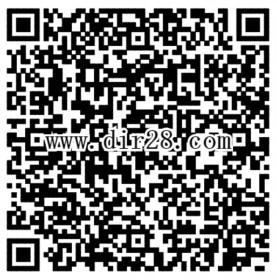 腾讯猎鱼达人app手游预约抽奖送5-188元微信红包奖励