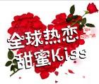 fm95浙江经济广播全城热恋抽奖送最少1元微信红包奖励