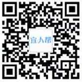 宜人帮微服务邀请好友注册送1-88.88元微信红包奖励