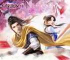 仙剑奇侠传online手游试玩升级送2-53元微信红包奖励