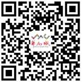 南宁华南城每周关注回口令抽奖送1-2元微信红包奖励