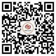 法治东城疏解整治调查抽奖送最少1元微信红包奖励