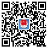 江门司法税收宣传月答题抽奖送1-2元微信红包奖励