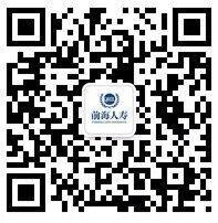 前海人寿在线欢庆五一抽奖送最少1元微信红包奖励