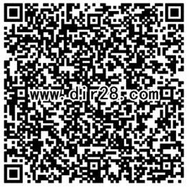 王者荣耀开黑节到app手游试玩送1-4元微信红包奖励