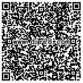 龙之谷冒险小队app手游试玩送10-85元微信红包奖励