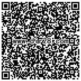 CF穿越火线即刻开火app手游试玩送2-17元微信红包奖励