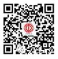 天台工会红五月答题抽奖送总额1万份微信红包奖励