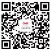 中国交通广播金融答题抽奖送最少1元微信红包奖励