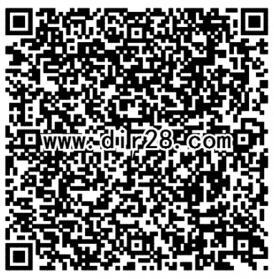 天天德州天降包app手游登录送2-10元微信红包奖励
