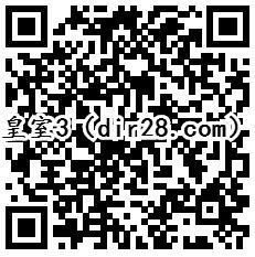 皇室战争CP战全球3个活动登录送3-188个Q币奖励