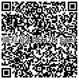 腾讯微粒贷携微信游戏扫码送5-15元微信红包奖励