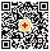 锡林郭勒盟红十字会答题抽奖送1-158元微信红包奖励