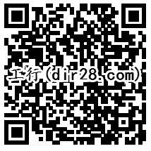 江苏国债五个活动15点抽奖送最少1元微信红包奖励