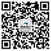 渤海银行武汉分行福袋抽奖送最少1元微信红包奖励