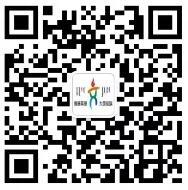 文明鄂前旗创城知识答题抽奖送1-88元微信红包奖励
