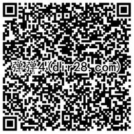 弹弹堂4个活动app手游试玩送6-30元微信红包奖励