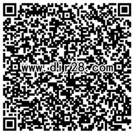 拳皇98血之螺旋app手游试玩送2-60元微信红包奖励