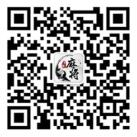 斗趣麻将app手游下载试玩8局送5元微信红包奖励