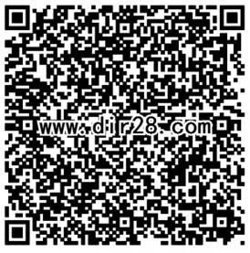 龙之谷无限连招app手游试玩送5-50元微信红包奖励