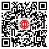 南通市总工会职工劳动答题抽奖送最少1元微信红包奖励
