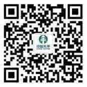 中国太平缘来是你关注回口令送1-188元微信红包奖励