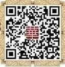 银华基金520表白的正确姿势抽奖送1元微信红包奖励