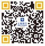 上海银行宁波分行联上520抽奖送最少1元微信红包奖励