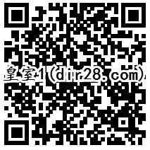 皇室战争520两个活动手游登录送1-520个Q币奖励