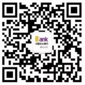 中国光大银行唐山分行抽奖送总额2万元微信红包奖励