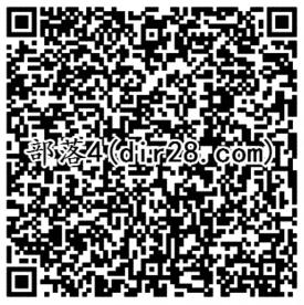 部落冲突4个活动手游抽奖送4-4999元微信红包奖励