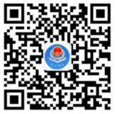 武汉国税营改增答题抽奖送最少1元微信红包奖励