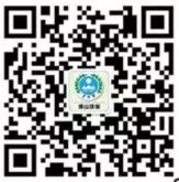 佛山环保世界环境日答题抽奖送最少1元微信红包奖励